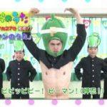 小島よしおが初のキッズアルバム「よしおのうた」を2016.7.27に販売!