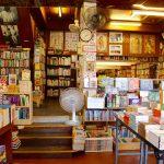 物を売る王道「本を売るならブックオフ♪」ブックオフで売ってみて良かった5つのこと